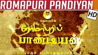 Romapuri Pandiyan | Title Song | Kalaignar TV