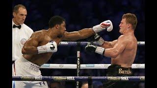 Anthony Joshua Vs Povetkin Knockout Round 7 (TKO)