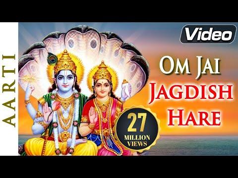 Om Jai Jagdish Hare Aarti | Lyrics in Hindi and English | Bhakti Songs