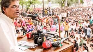 ব্রেকিং...  ১৮ বছরের বন্ধন ছিন্ন হতে যাচ্ছে বিএনপি জামাতের!Dncc election 2018!!
