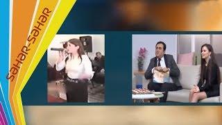 Kecmisimden utanmiram - Sevda Yahyaeva - Seher- Seher - ARB TV
