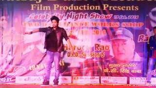 Haroon rao new video stage performance
