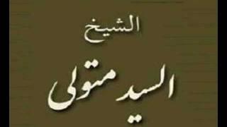 ۞ من روائع تلاوات القارئ : السيد متولي عبد العال ۞