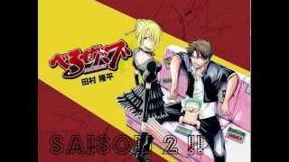 BEELZEBUB SAISON 2