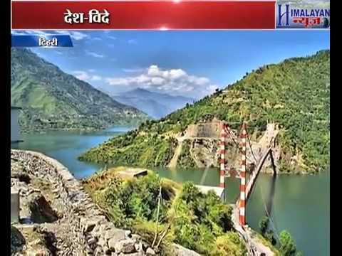 Xxx Mp4 टिहरी की छाती पर बना है देश का सबसे बड़ा बांध Tehri Dam Uttarakhand Is The Tallest Dam In India 3gp Sex