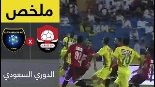 ملخص مباراة الرائد و التعاون في الجولة 4 من الدوري السعودي للمحترفين