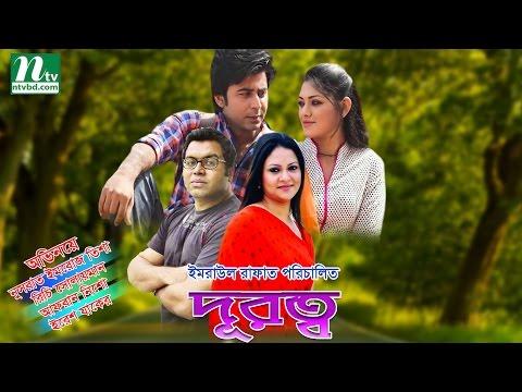 Xxx Mp4 Bangla Telefilm Durotto By Tisha Richi Nisho Iresh 3gp Sex