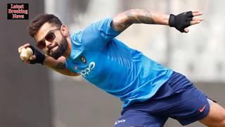IND v/s New Zealand : पहली बार नए नियमों से खेलेगी टीम इंडिया