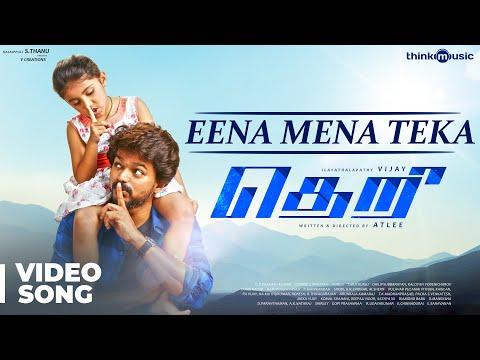 Theri Songs   Eena Meena Teeka Official Video Song   Vijay, Nainika   Atlee   G.V.Prakash Kumar