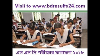 SSC Result 2018 e Board Results | এস.এস.সি পরীক্ষার রেজাল্ট ২০১৮