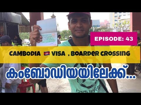 Xxx Mp4 KERALA To SOUTH EAST ASIA HITCH HIKING EP 43 WELCOME TO CAMBODIA 🇰🇭 3gp Sex