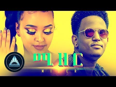 Xxx Mp4 Robel Michael Mizer New Eritrean Music 2018 3gp Sex