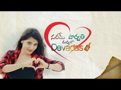 Xxx Mp4 Saleem Parvathi Madyalo Devadas Latest Telugu Short Film 2019 3gp Sex
