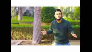 اغنيه يا الساهل مع تمثيل محمد الماليزي
