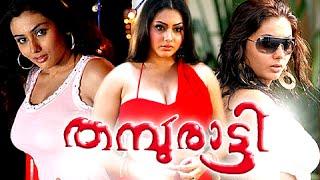 Malayalam Ful Movie 2015 New Releases  | Thamburatti | Telugu Dubbed Malayalam Movies 2015 | Namitha