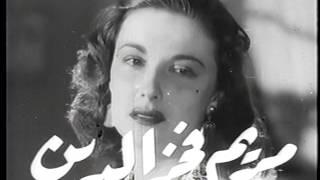 trailer Resalat Gharam Farid