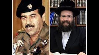 Saddam Hussain and Jewish (Urdu/Hindi)