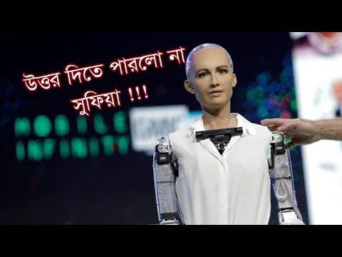 Xxx Mp4 Robot Sufia In Bangladesh প্রশ্ন কমন পড়েনি 3gp Sex