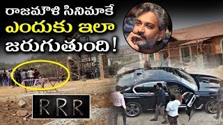 RRR Movie Latest Updates | RRR Movie Shooting Schedule Disturbed By The Injury Of Ram Charan