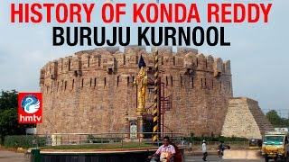 History of Konda Reddy Burz Kurnool   HMTV News