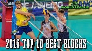 Top 10 BLOCKS - 2016 World League