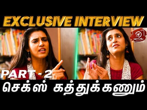 Xxx Mp4 நாம சரியா கத்துகுடுக்கலான அவங்க தப்பா கத்துப்பாங்க Sex Education Exclusive Interview With Kasthuri 3gp Sex