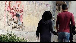 آگهی های بی شرمانه روی دیوارهای شهر: همخانه خانم، حرف گوش کن و خانه دار نیازمندیم!