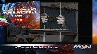 Iran news in brief, May 18, 2019