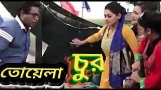 Mosharraf korim || Bangla New funny Comedy || Bangla Natok || Bangla Natok funny scene