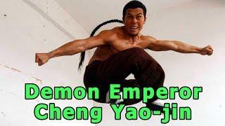 Wu Tang Collection - Demon Emperor Cheng Yao-jin (English Subtitled)