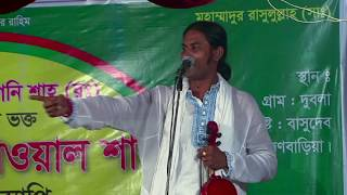 1 Aaj Nishite ai pothe korbe dusto aagomon, 2 Dekhle chobi paagl hoobi - by Noyon Dewan- Pala Part 3