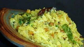 Cabbage Subzi - Indian Recipes