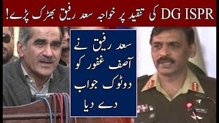 Saad rafique Strict Reply To DG ISPR | Neo News