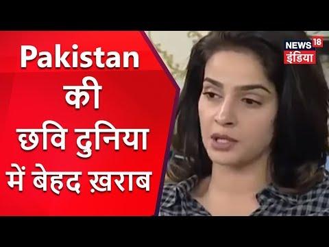 Xxx Mp4 Saba Qamar Pakistan की छवि दुनिया में बेहद ख़राब Breaking News News18 India 3gp Sex
