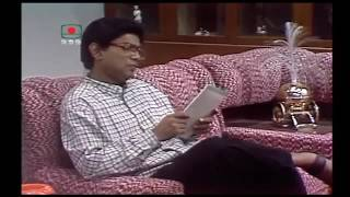 Shohochor সহচর Bengali natok Afzal Hossain, Momtazuddin Ahmed
