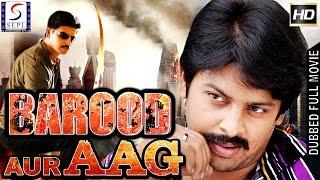 Barood Aur Aag - Dubbed Hindi Movies 2017 Full Movie HD - Srikanth, Sada