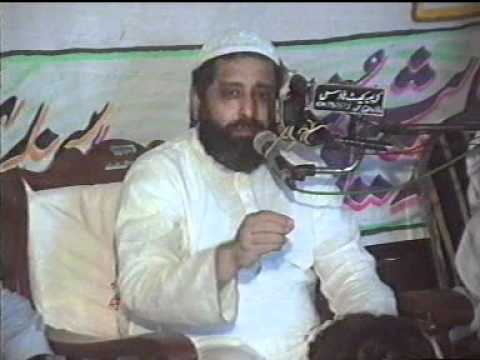 Sayed Sabtain Shah Naqvi Ahl e Hadees ka Manhaj Aur Aqeeda 1 5