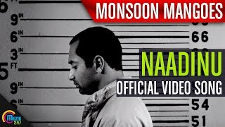 Naadinu Video song| Monsoon Mangoes | Fahadh Faasil, Official