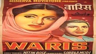 Waris (1954) |Superhit Hindi Movie | Suraiya, Talat Mahmood,Yakub