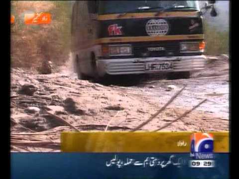 Naeem Geo News Report Tain Dhalkot Road  Arif Urfi Rawalakot Azad kashmir Muzaffarabad