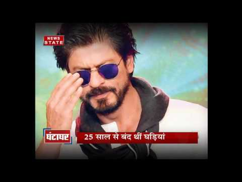 Xxx Mp4 Meerut Bollywood Actor Shahrukh Khan Helps To Repair Ghantaghar 3gp Sex