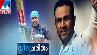 Viru: In a league of his own   Manorama News