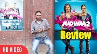 Bobby Bhai Review On Judwaa 2 | Judwaa 2 Movie Review | Varun Dhawan, Salman, Jacqueline, Taapsee