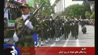 IRAN Ready for Zionist Attack-dog of Anti-human US Weapon Manufacturers