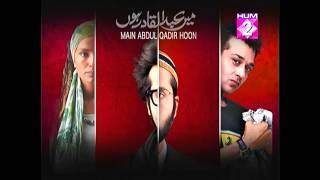 Main Abdul Qadir Hoon Promo