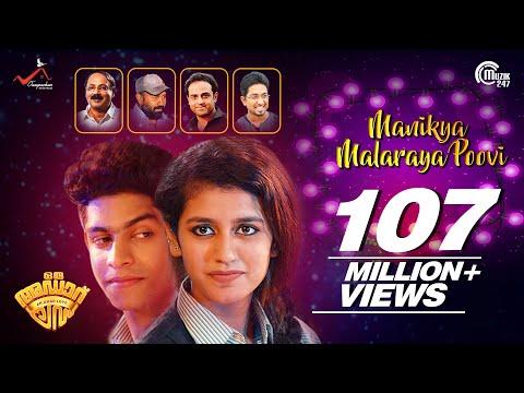 Xxx Mp4 Oru Adaar Love Manikya Malaraya Poovi Song Video Vineeth Sreenivasan Shaan Rahman Omar Lulu HD 3gp Sex