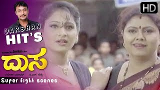 Darshan Killing fight scenes | Daasa Kannada Movie | Kannada Action Scenes