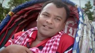 Chitingbaaz Rickshawala Comdey King Harun Kisinger