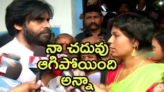 Pawankalyan Interacts With College Girl Issues   Filmy Monk