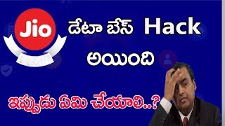 OMG! Reliance JIO Data Base Hacked? | How to Protect JIO Data Base | Latest News | Net India